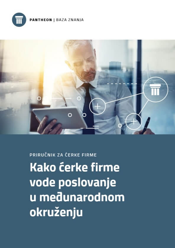 Datalab priručnik - featured image