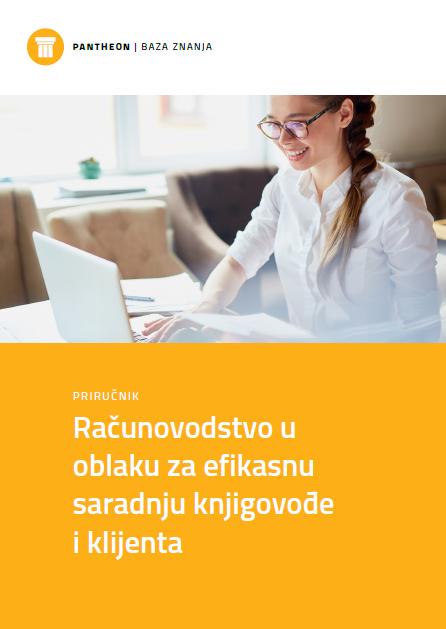 Datalab priručnik featured image